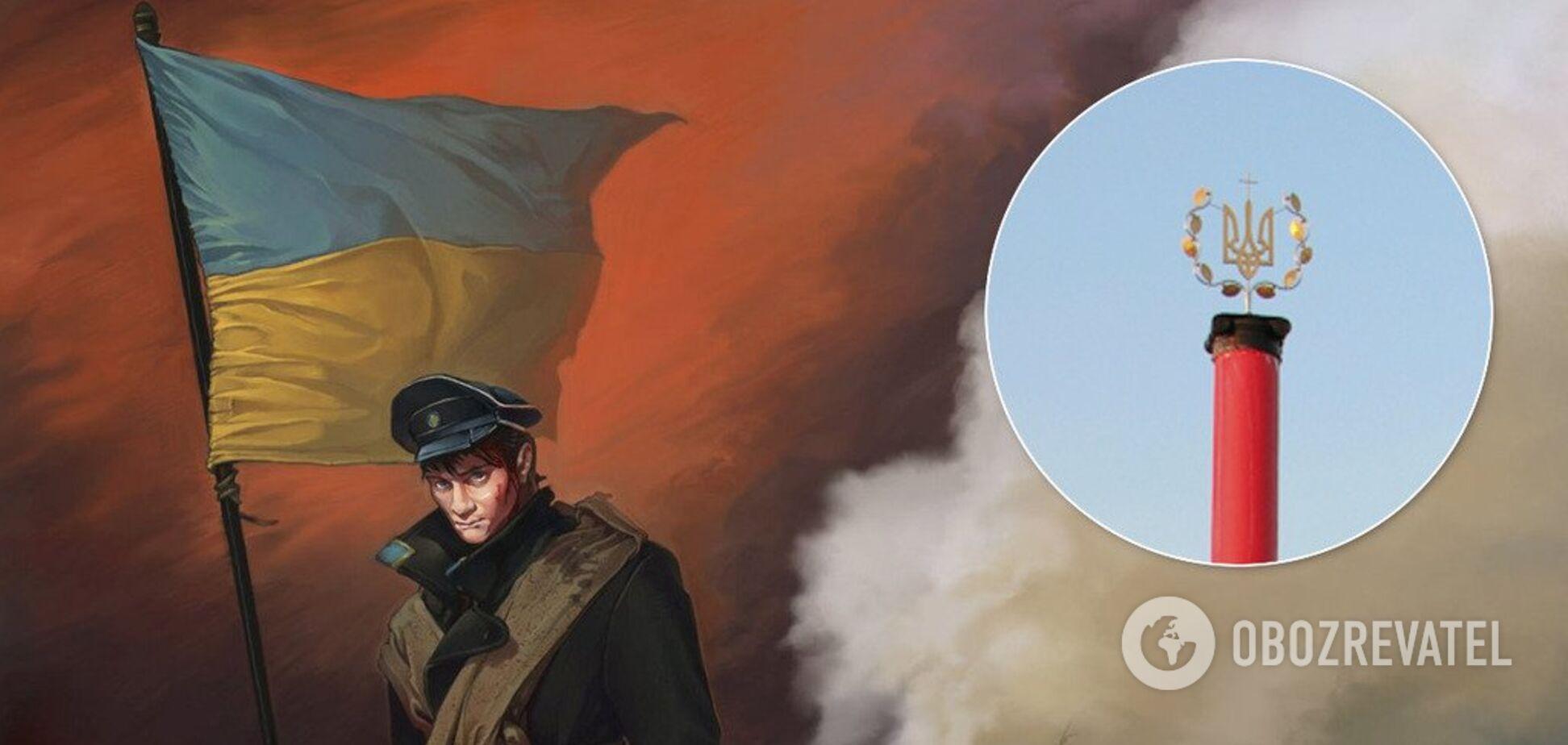 День памяти Героев Крут: как первые украинские 'киборги' остановили армию большевиков