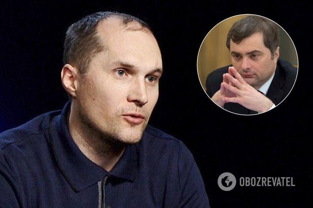 Юрій Бутусов вважає, що відставка Суркова нічого не змінить у війні Росії проти України