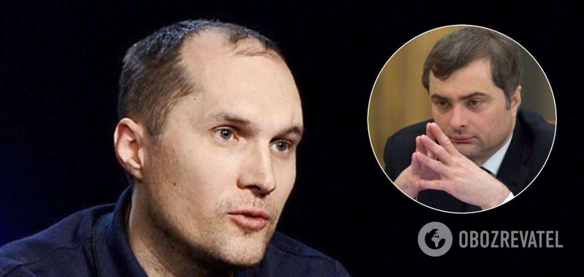 'Не сірий кардинал!' Бутусов вказав на приховану мету відставки Суркова