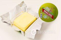 Стало известно, какое сливочное масло можно покупать в Украине. Видео