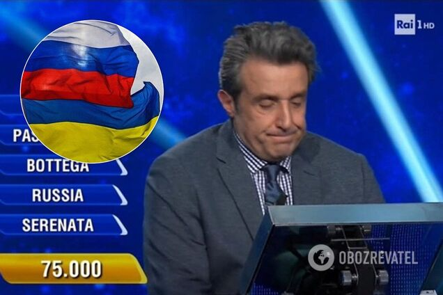 Україну назвали Малоросією на телеканалі Італії