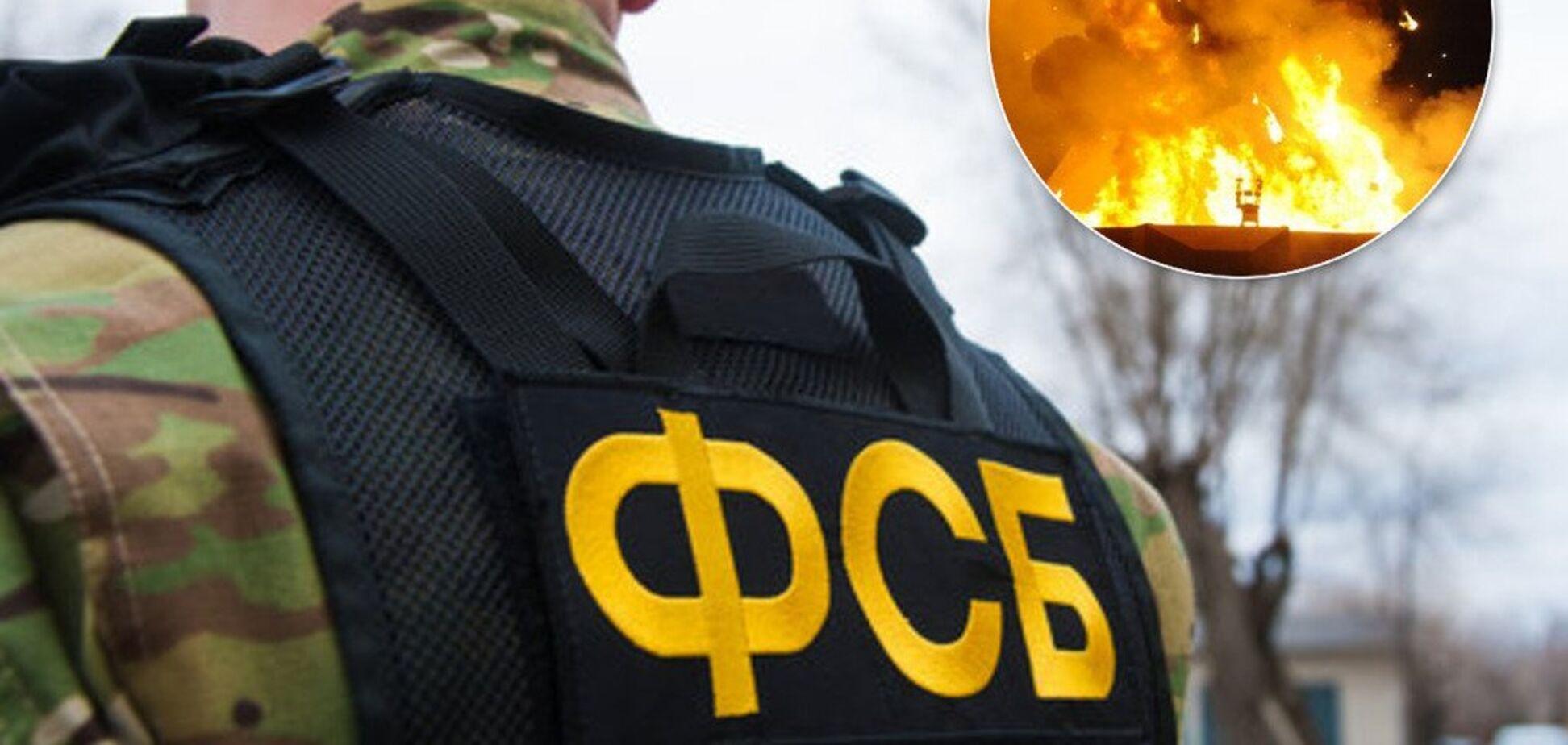 ФСБ Крым