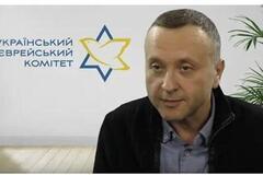 Известный борец с антисемитизмом-ксенофобией в Украине нашелся в ... Москве