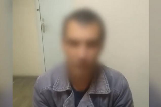 "СБУ задержала гранатометчика ""ДНР"""