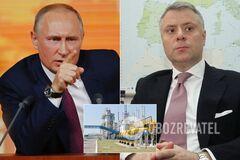 Договорились лично с Путиным: в 'Нафтогазе' рассказали, почему 'простили' России $12,5 млрд