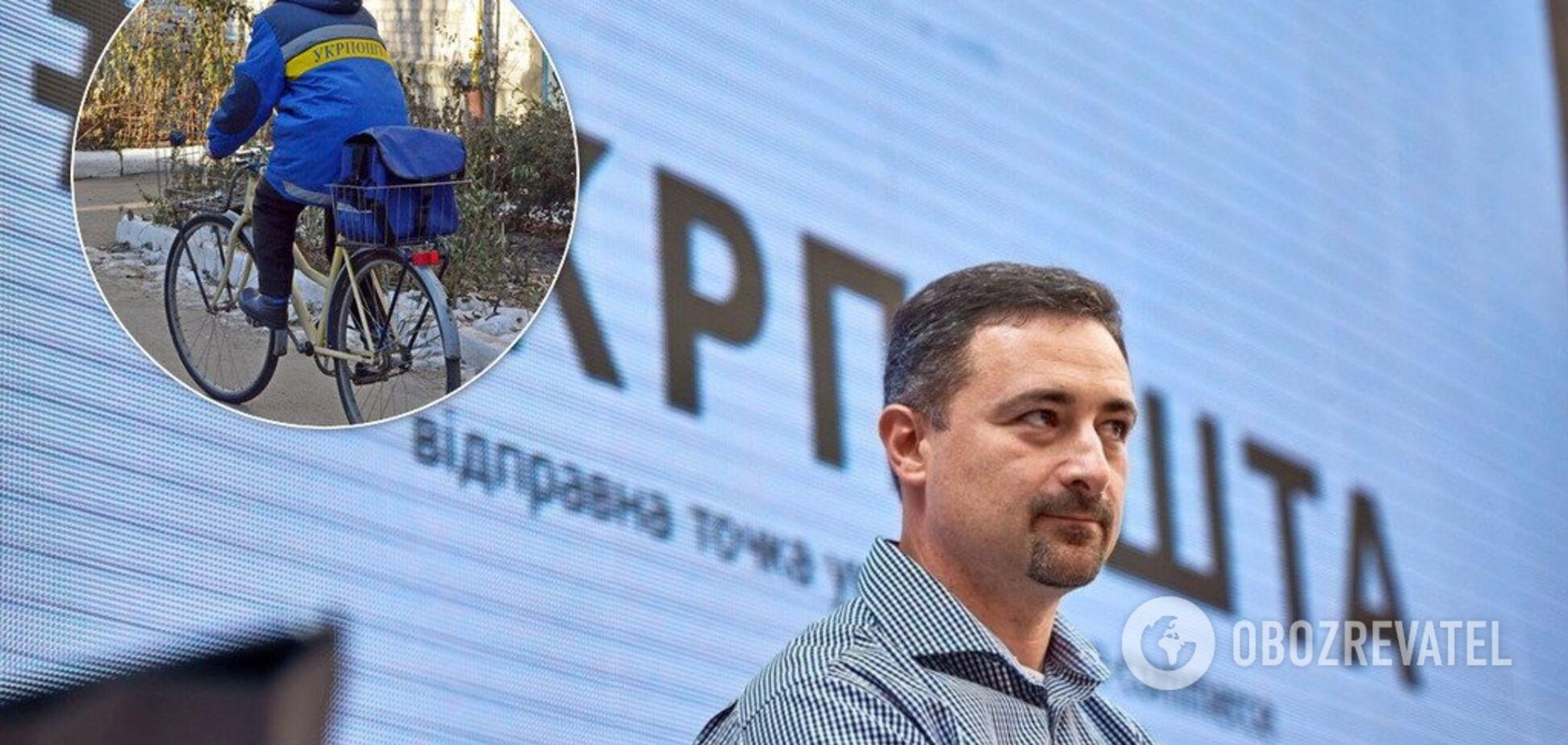 Глава 'Укрпошти' пригрозил сотрудникам за посещение церкви на Пасху