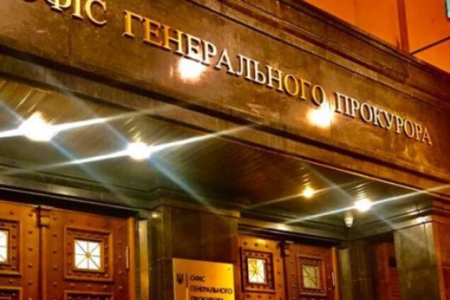 Прокуроров по делам Майдана заменили старой командой