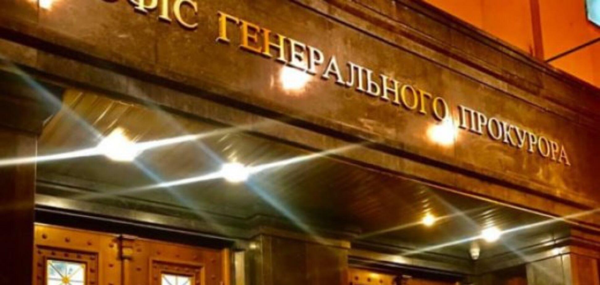 Отдали на обмен 'беркутовцев': прокуроров по делам Майдана заменили старой командой