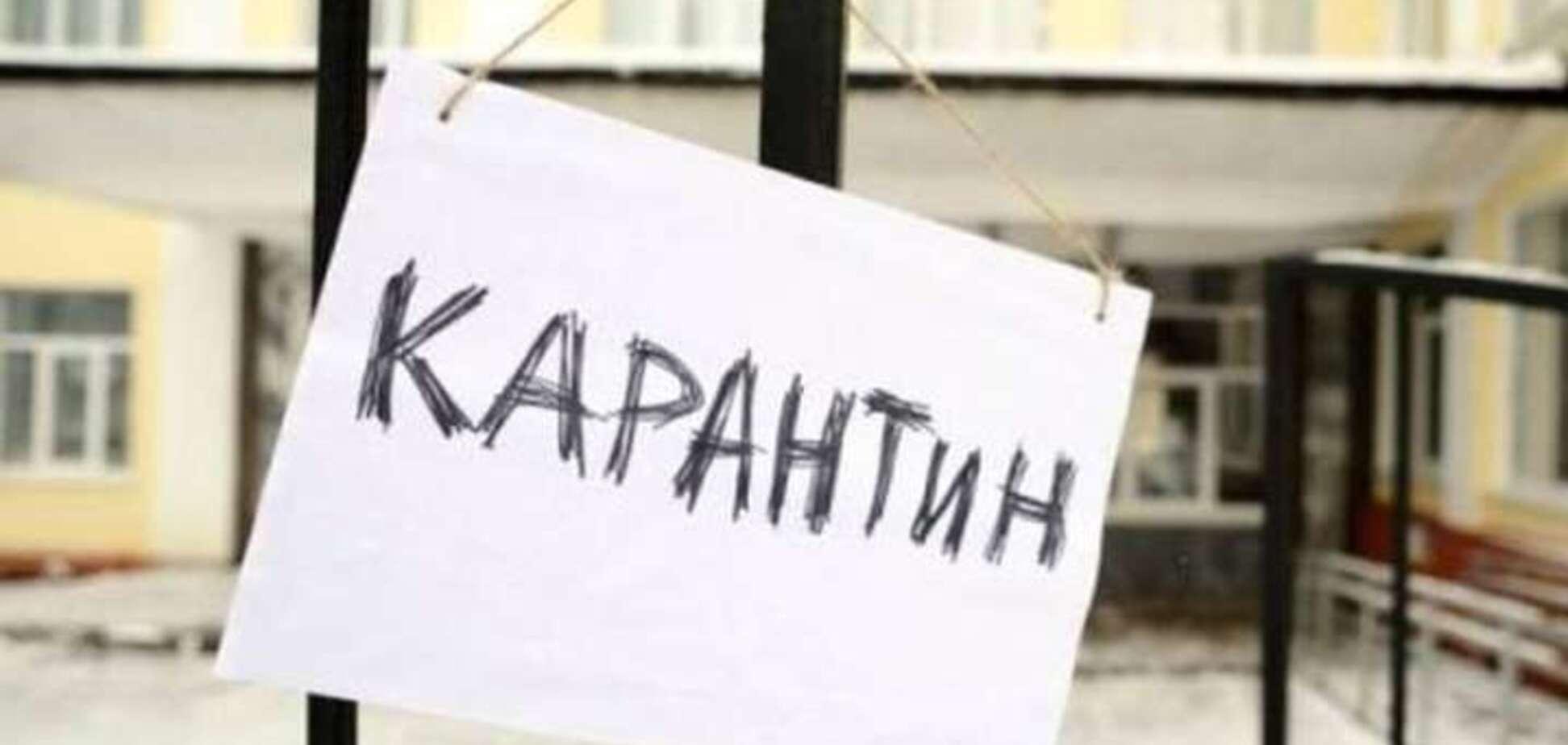 Грипп атакует: в каких областях Украины школы уже закрыли на карантин