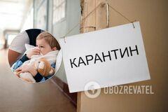 Грип 'косить' черкащан: школи обласного центру закрили на карантин
