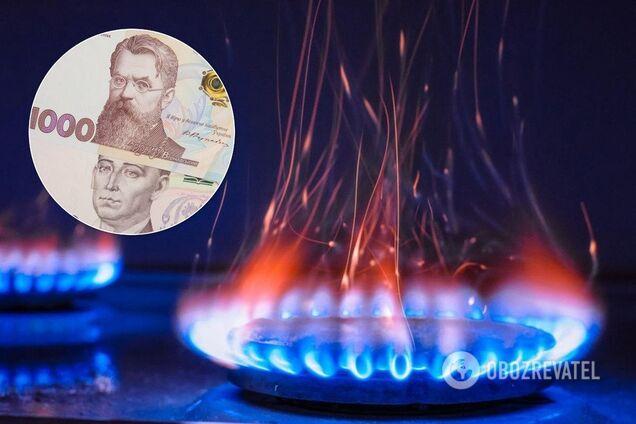 В Украине изменится цена на газ для бытовых потребителей. Решением Кабинета министров она теперь будет жестко привязана к цене топлива на нидерландском газовом хабе