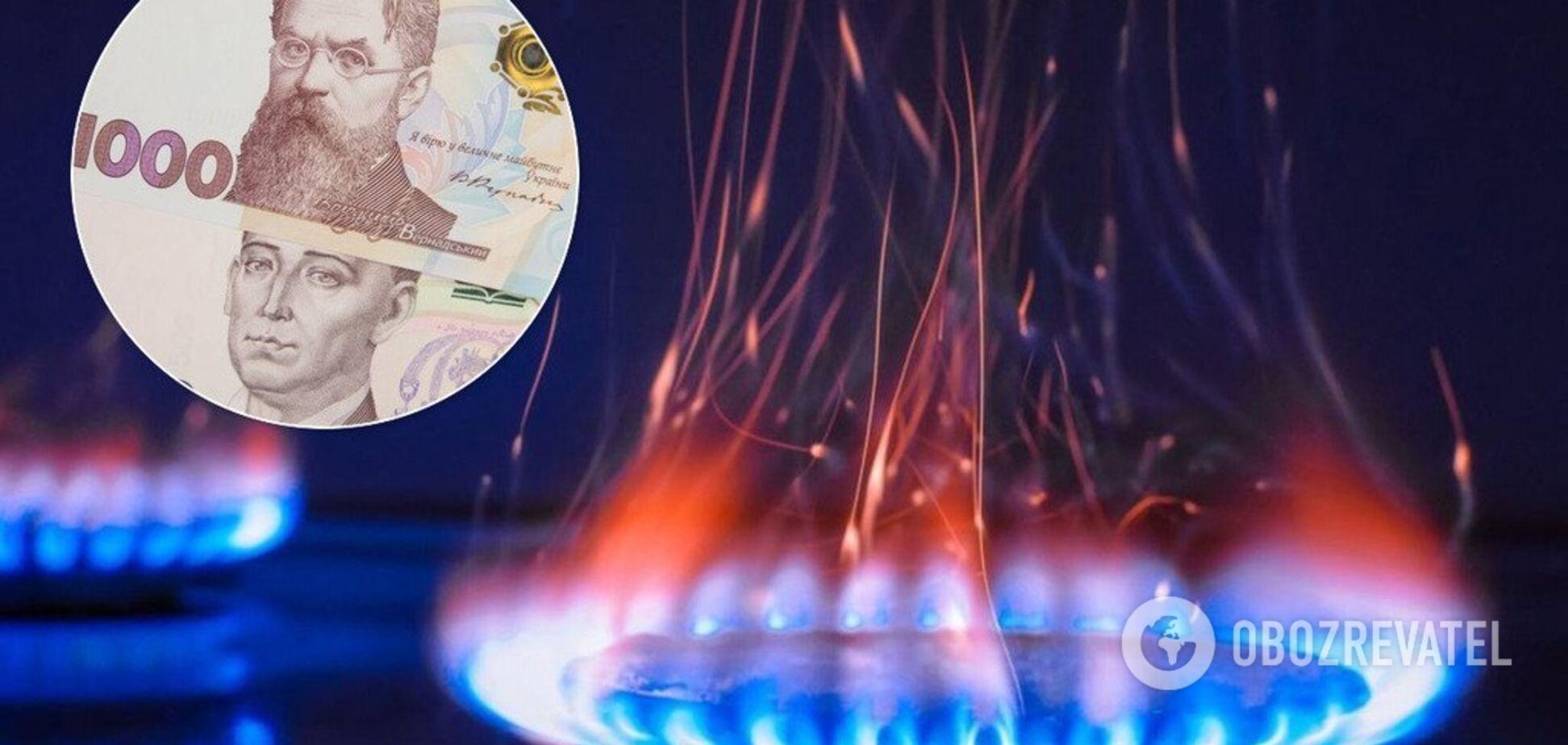 В Украине снизится цена на газ для населения: как будут считать