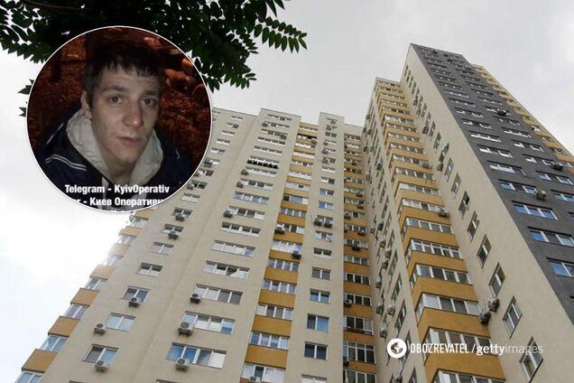 В Киеве молодой парень устроил переполох