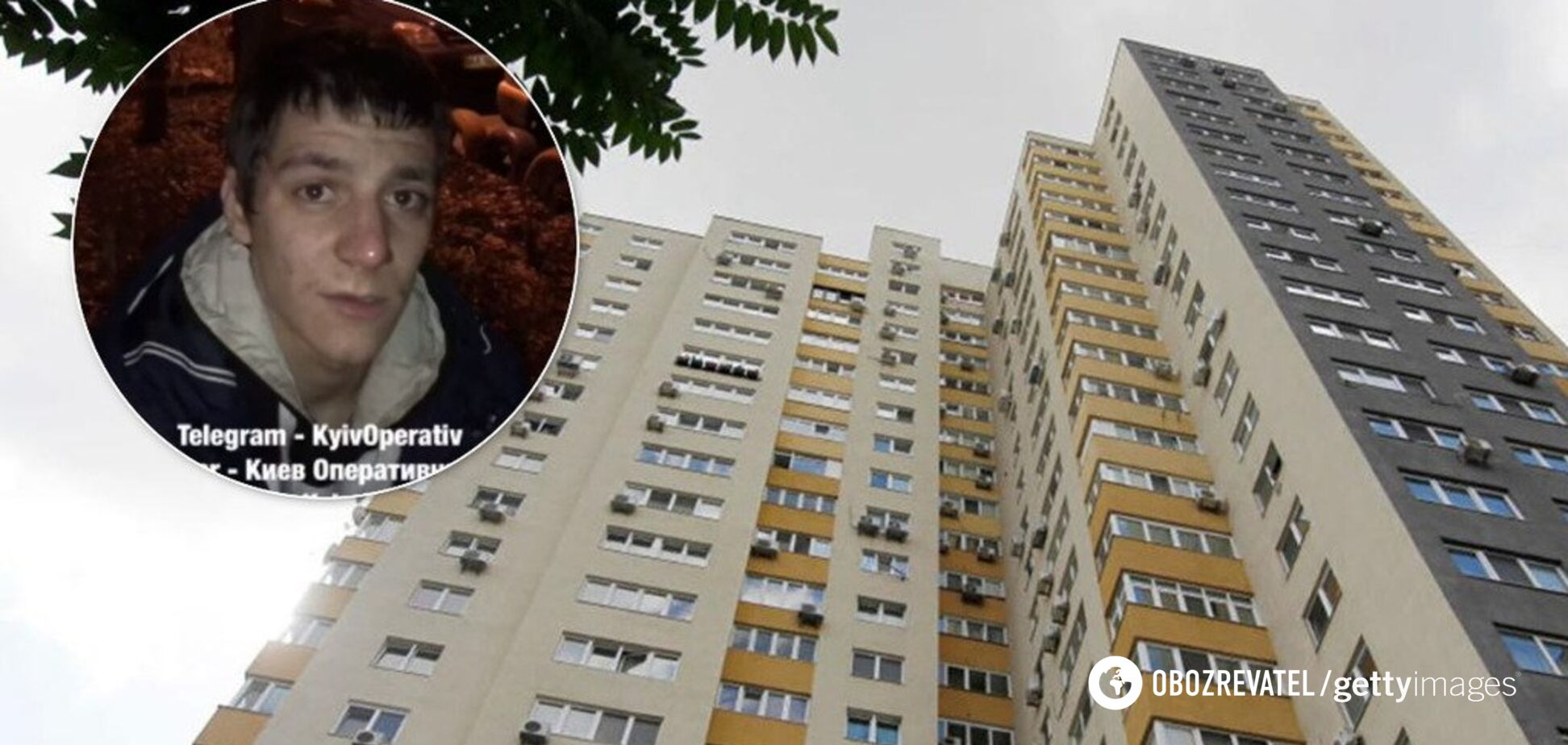У Києві хлопець влаштував переполох