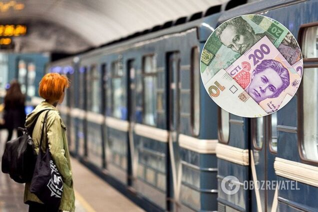 В Киеве изменят цену проездного билета на общественный транспорт