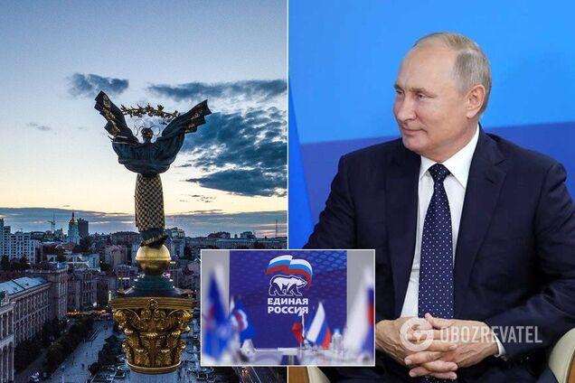 В Киеве суд освободил от ответственности члена партии Путина. Иллюстрация