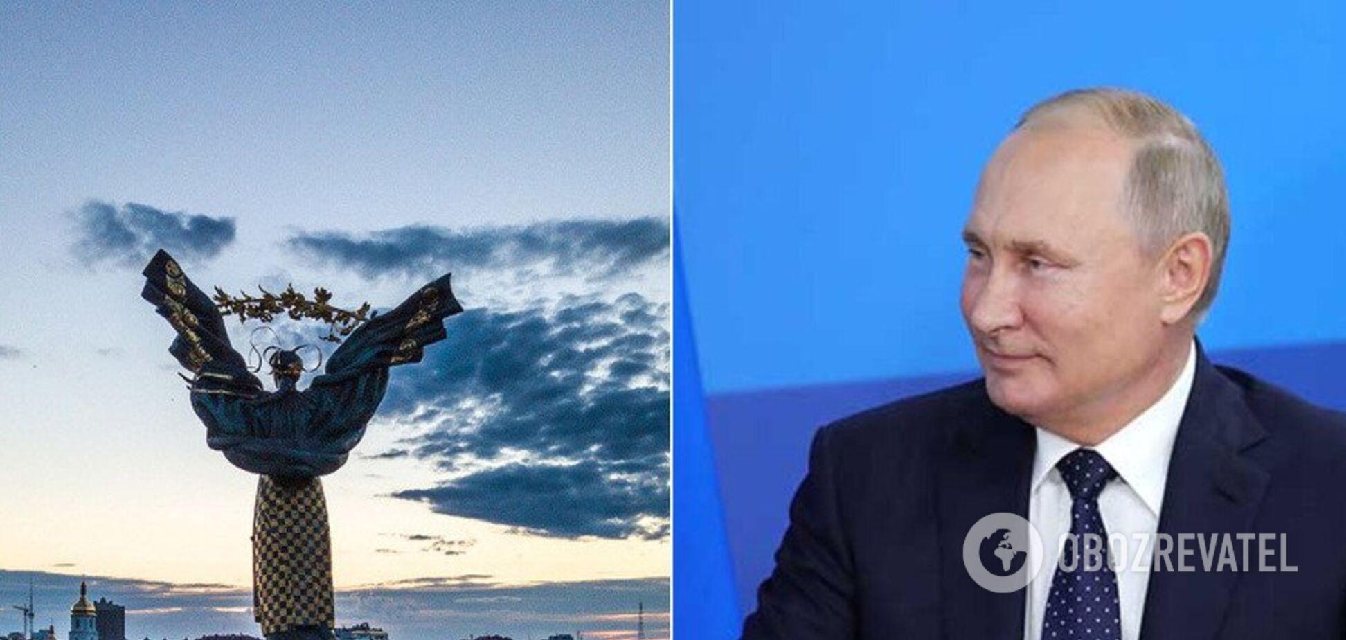 В Киеве суд освободил от ответственности члена партии Путина