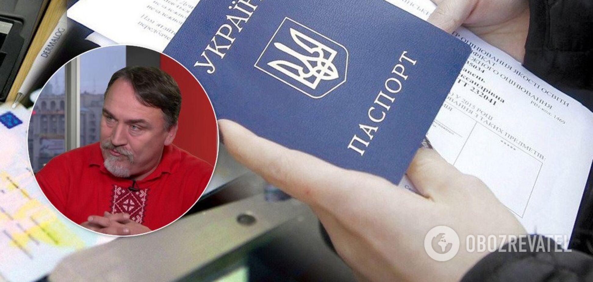 Отмена отчества в Украине: Капранов предложил 'ходить конем'
