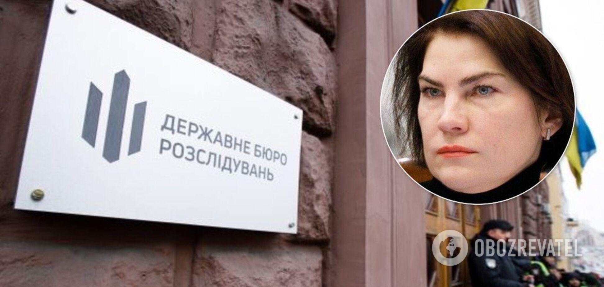 Скандал в ГБР: муж Венедиктовой вмешивается в дела бюро – СМИ