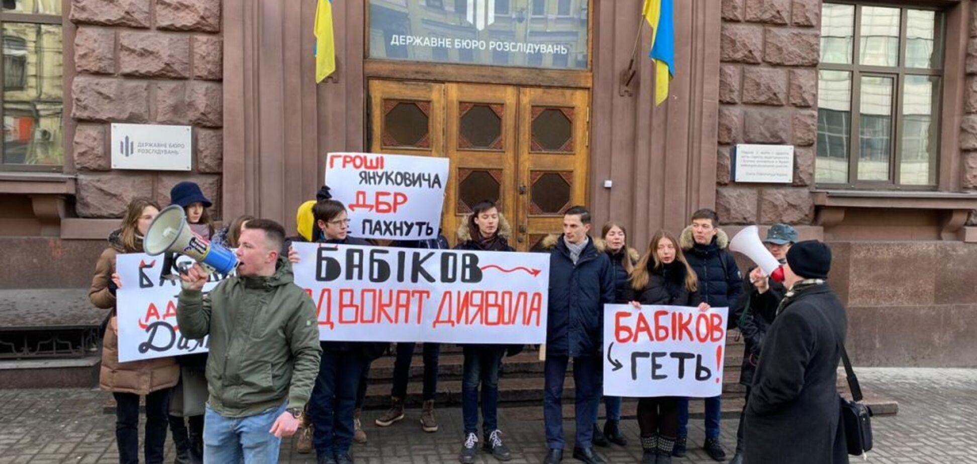 Пришли семьи Небесной Сотни: под ГБР устроили митинг против адвоката Януковича