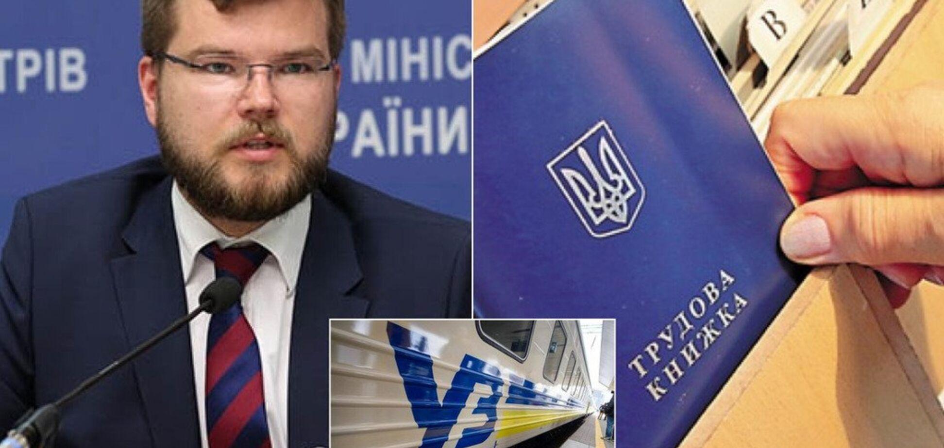 Кабмин уволил главу 'Укрзалізниці' Кравцова