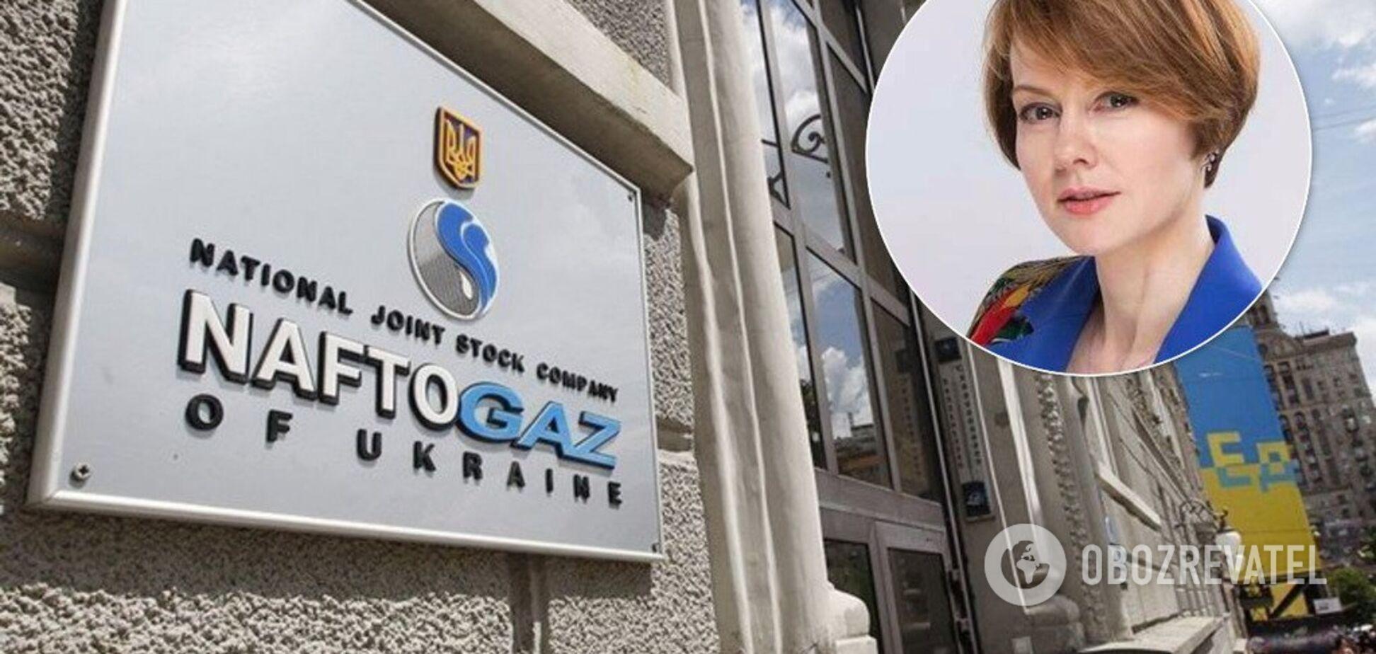 Зеркаль отримала нову посаду в 'Нафтогазі': чим займеться