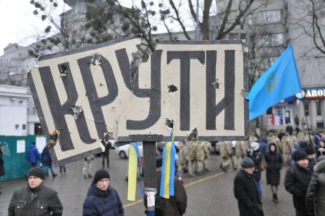 В Киеве начался марш памяти Героев Крут
