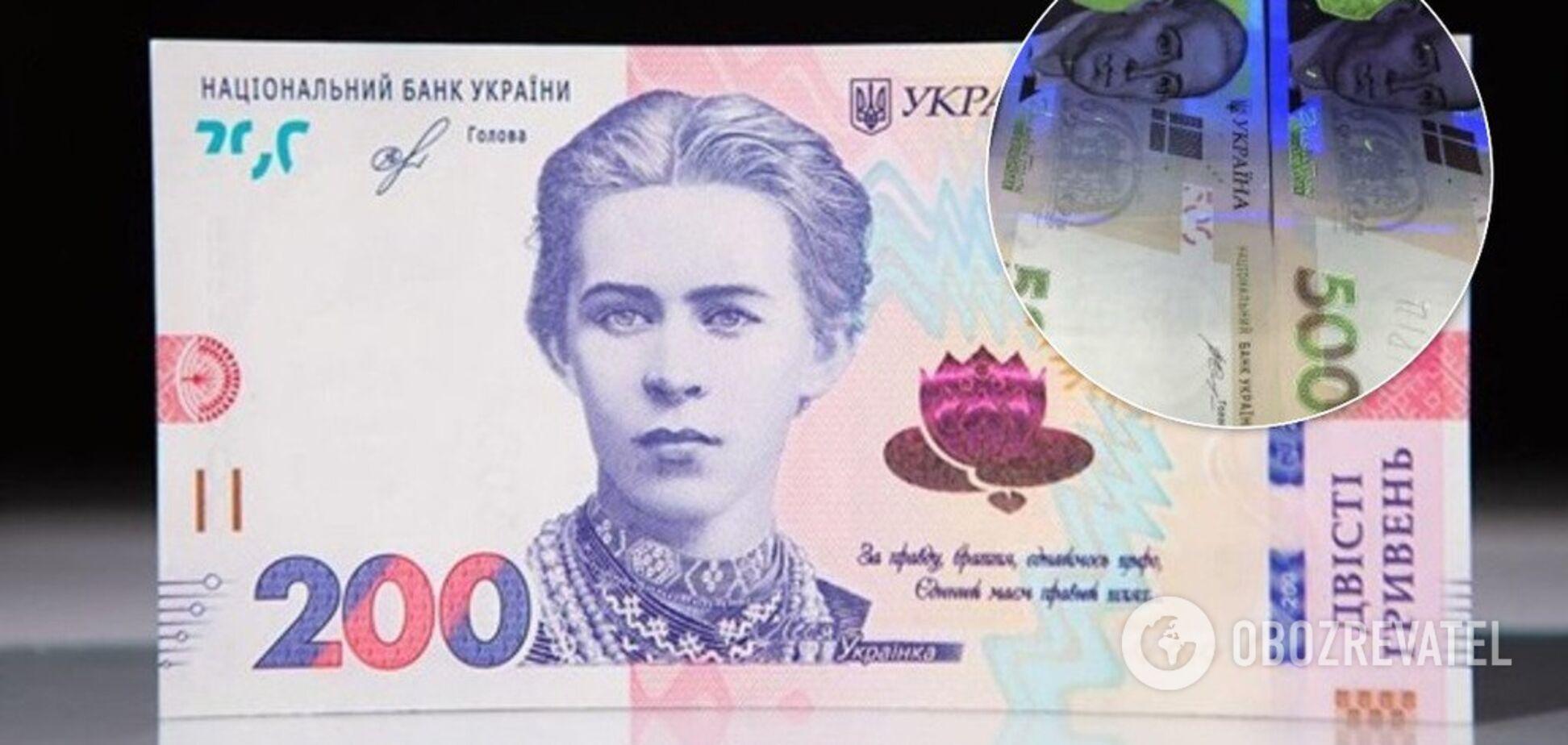Україну заполонили фальшиві гроші: НБУ пояснив, як відрізнити від справжніх