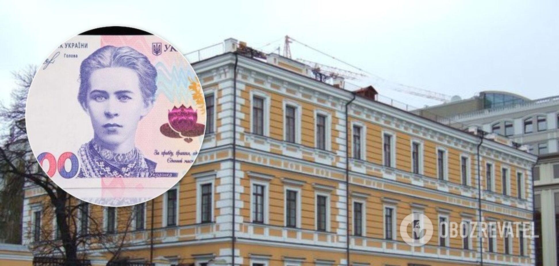 Академія наук України втратила понад 40 млн грн через провальне управління