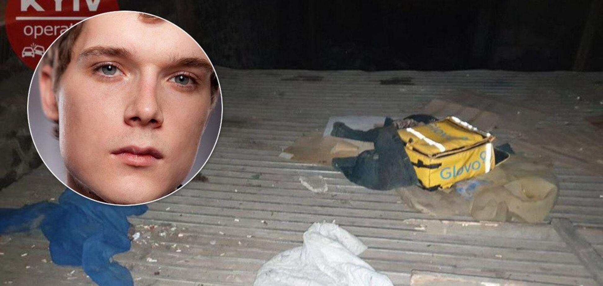 Нашли босым и в синяках: появились страшные детали смерти курьера Glovo в Киеве