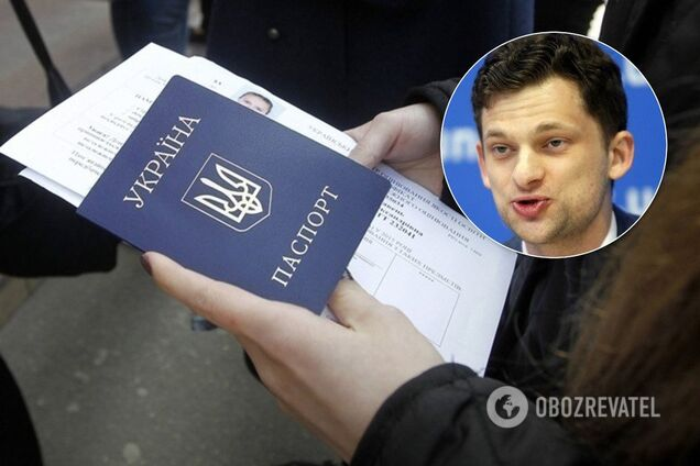 Перепис в Україні