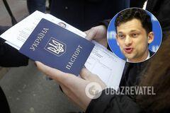 Перепись не работает: Дубилет пояснил, как считали украинцев