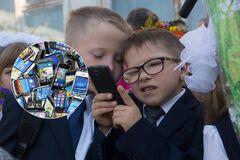 У школи заборонять ходити з телефонами? В Україні пропонують нові правила