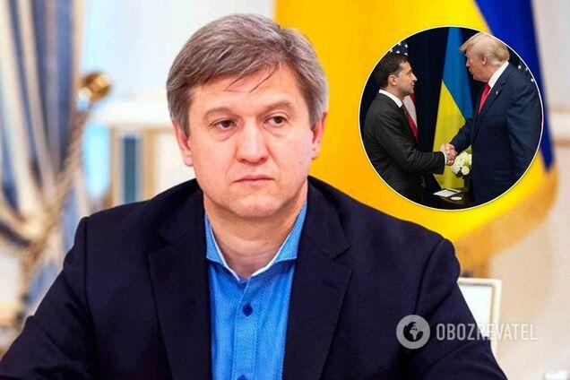 Данилюк, Зеленский и Трамп