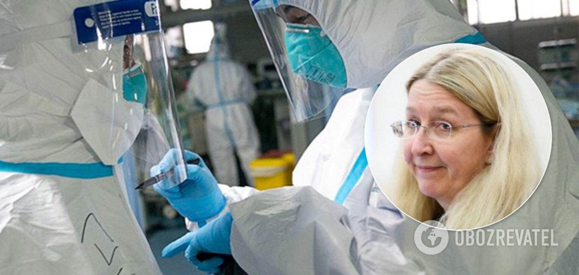 'Маски не помогут!' Супрун развенчала мифы о страшном коронавирусе из Китая