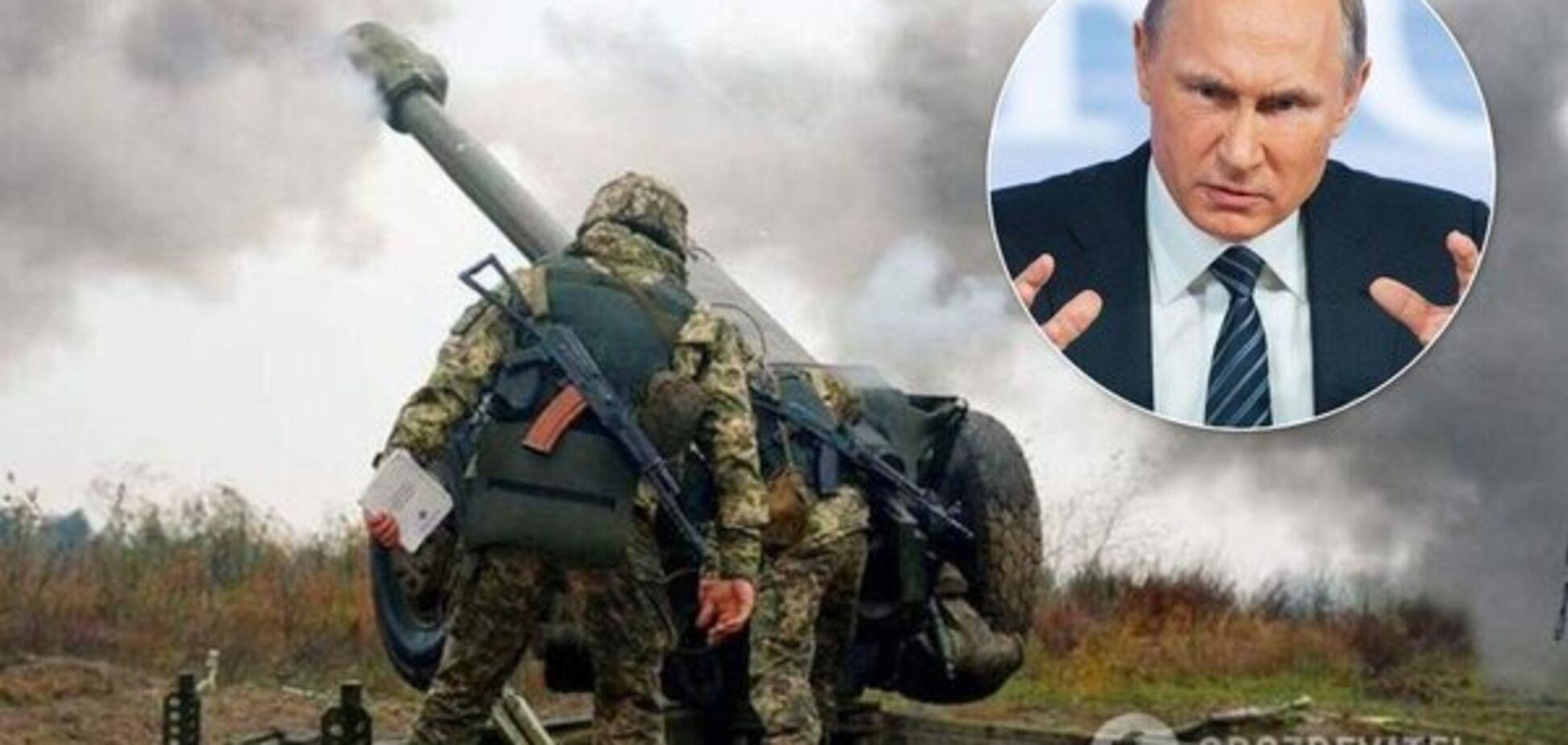 Путин пойдет на уступки? В России дали неожиданный прогноз по Донбассу