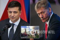 'Отрекся от деда!' В Кремле набросились на Зеленского из-за Второй мировой
