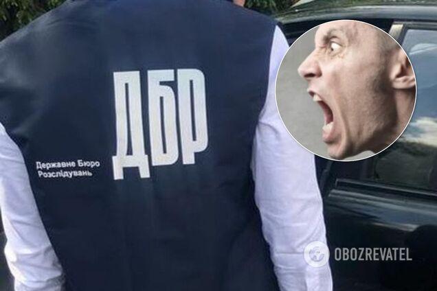 Скандал в ДБР