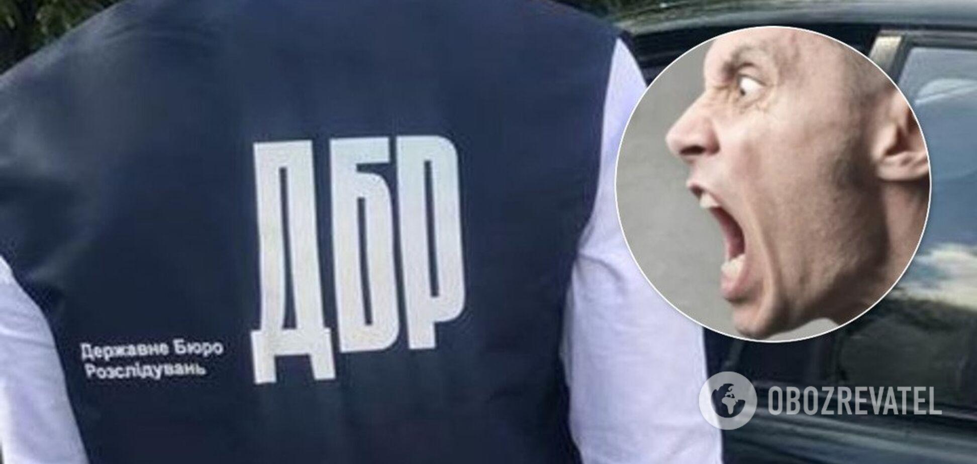 'Закройте рот': стало известно, как наказали следователя ГБР после скандала в аэропорту