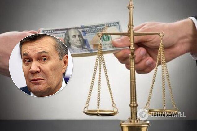 ВАКС и Янукович