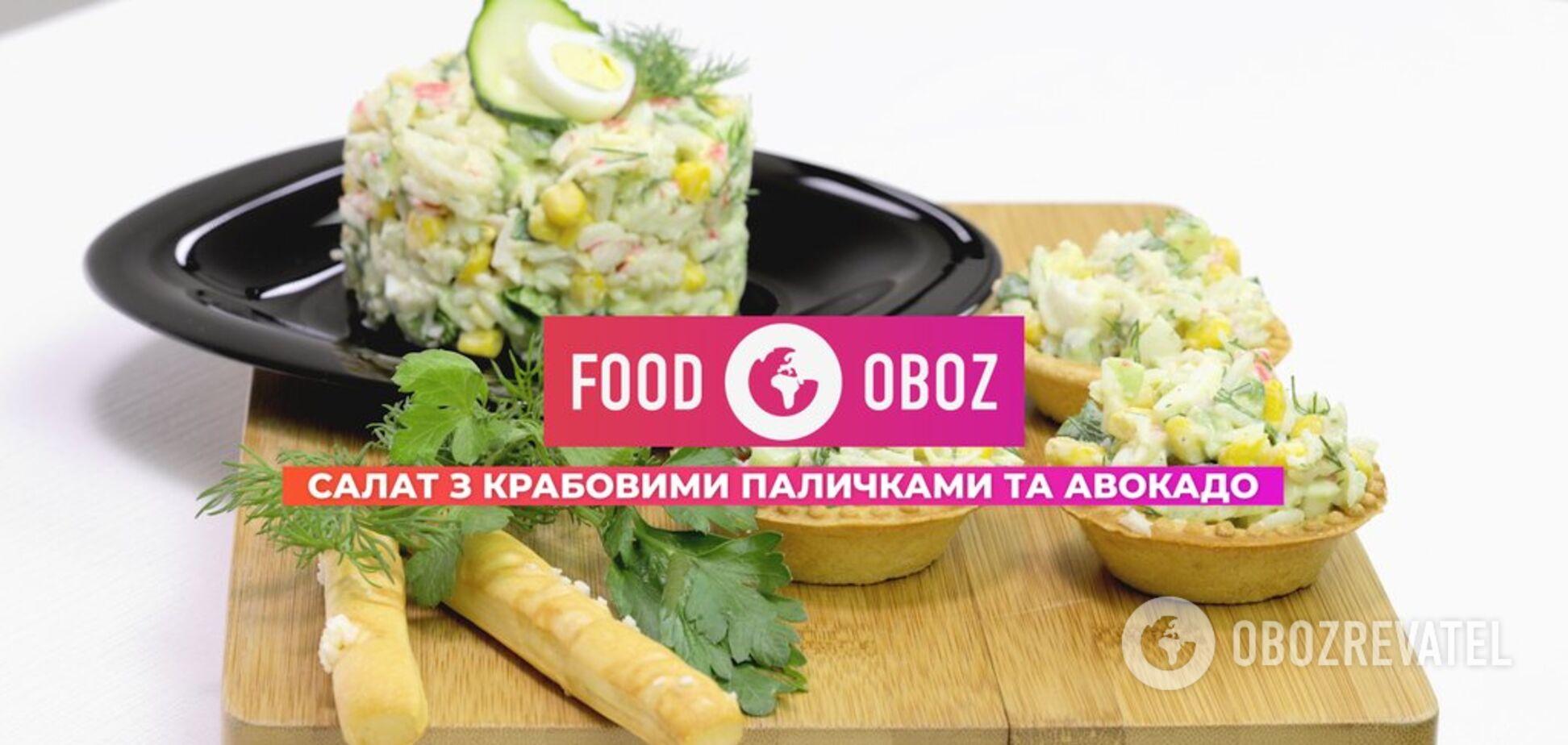 FOODOBOZ | Салат с крабовыми палочками и фасолью