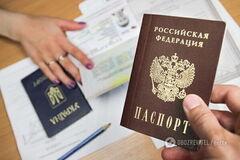 Заманюють українців? У Путіна вдалися до нової підлості з російськими паспортами: в чому суть