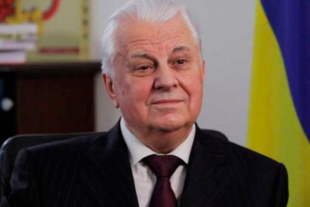 Леонід Кравчук