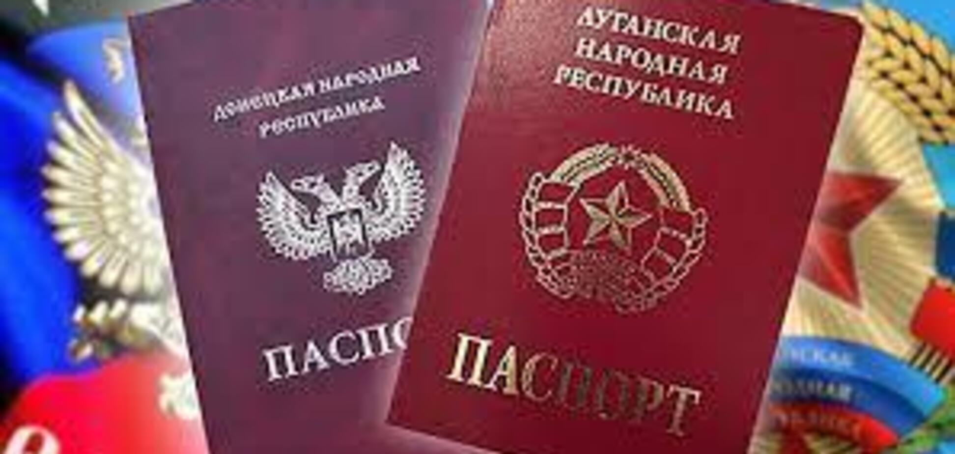 Паспорта 'ДНР': грандиозный обман или же шулерство спецслужб России?