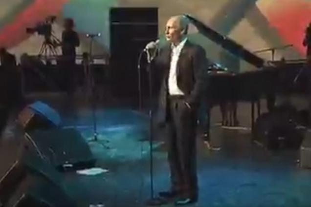 Путін заспівав Blueberry Hill