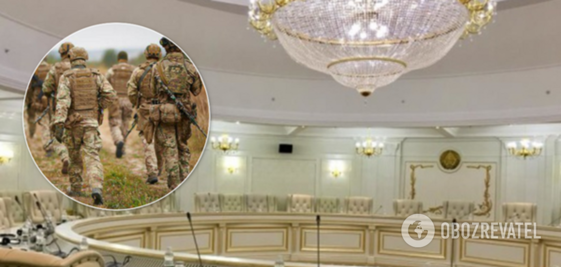 У Кучмы отчитались о встрече ТКГ