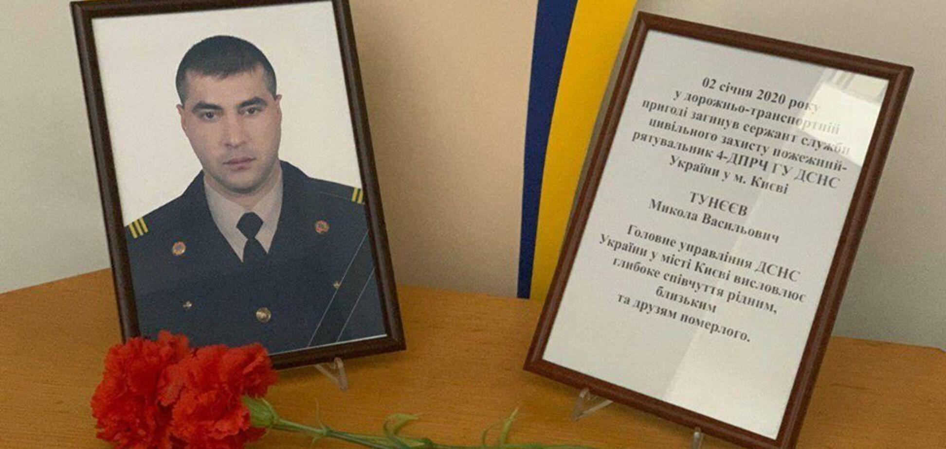 На Киевщине в жесткой ДТП с микроавтобусом погиб молодой столичный спасатель