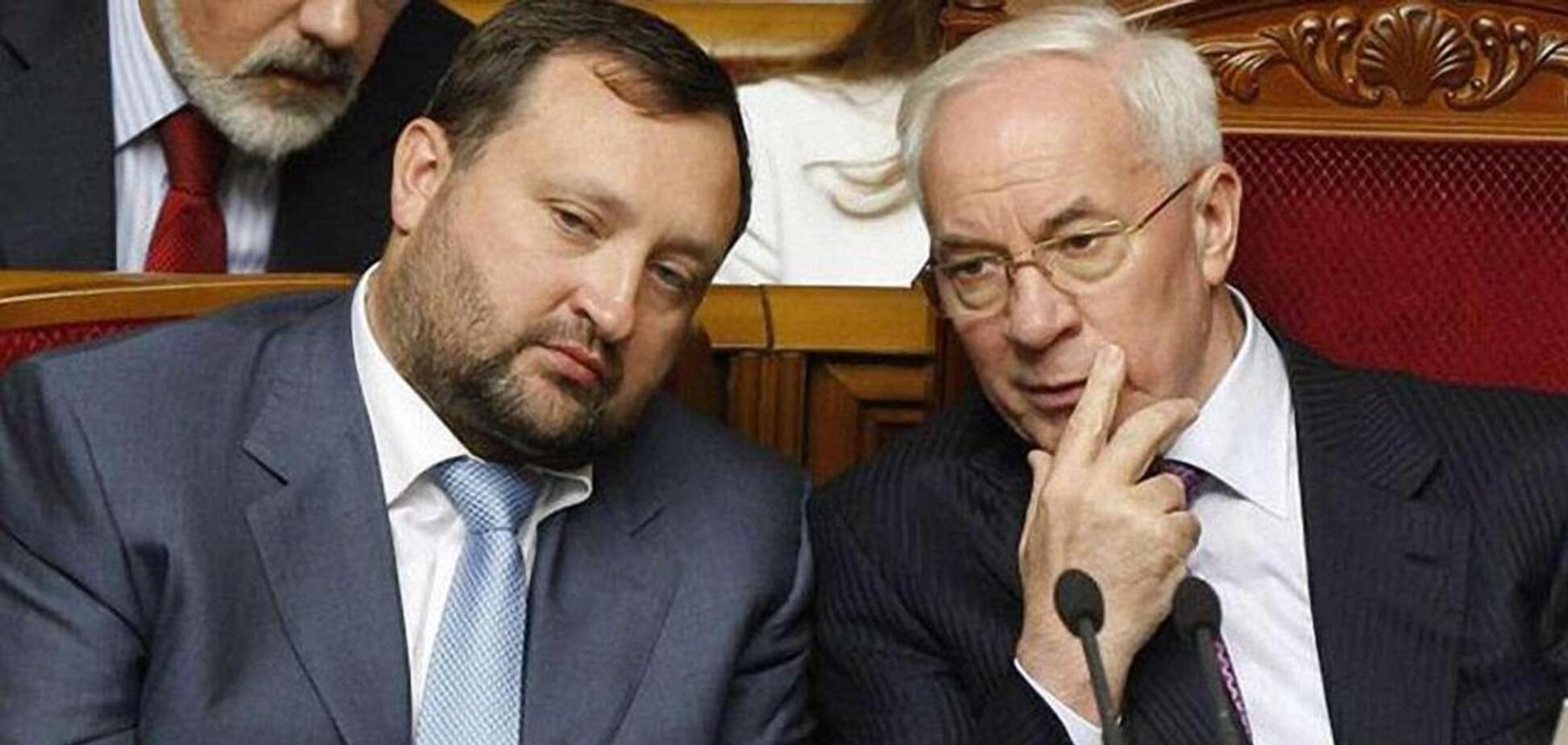 Соратнику Януковича обрали запобіжний захід: ВАКС оголосив рішення
