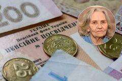 Як українцям вийти на пенсію у 2020 році: у Пенсійному фонді назвали умови