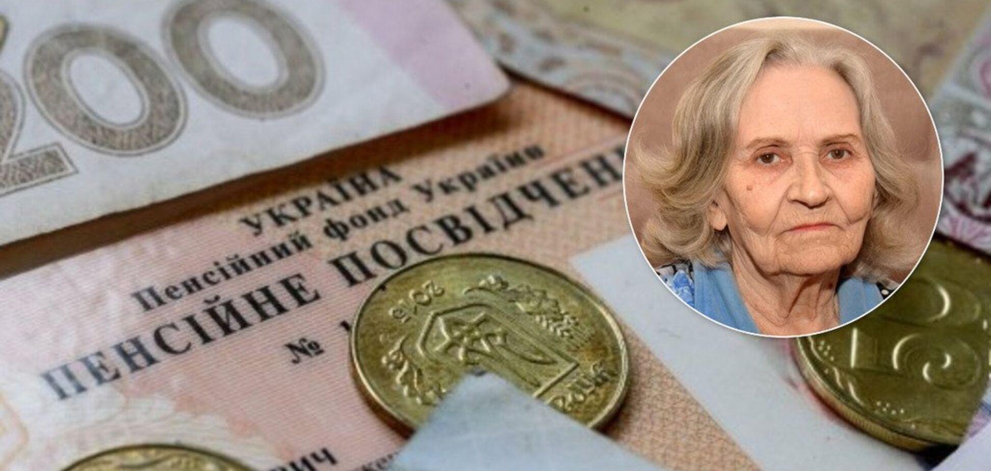 'Слуга народу' пропонує підвищити пенсійний вік: кому і як